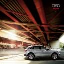 Audi Q5 - 2