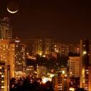 Ay ve Şehir