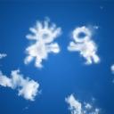 Bulutlar 3