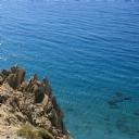Deniz Koyu 2