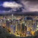 Gece Hong Kong