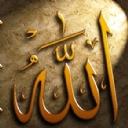 Allah Yazısı 10