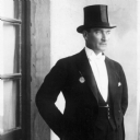Atatürk 7