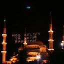 Hoş Geldin Ya Şehri Ramazan