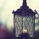 Işık 1