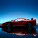 Kırmızı Araba 10