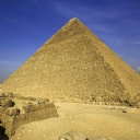 Mısır Piramid