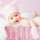 Şirin Gülen Bebek