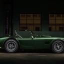 Yeşil Araba 1