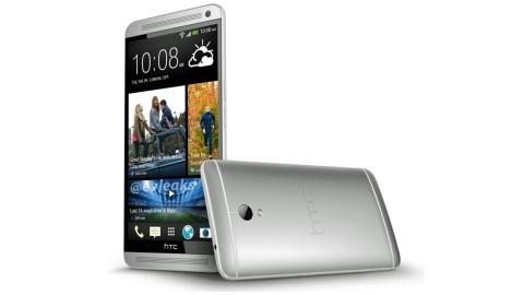5.9 inçlik HTC One Max'ın ilk basın görüntüsü sızdı