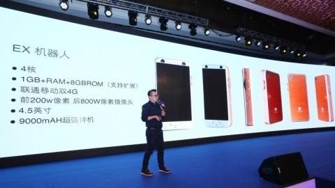 9000 mAh pile sahip ilk telefon Çin'de tanıtıldı: Macoox EX1