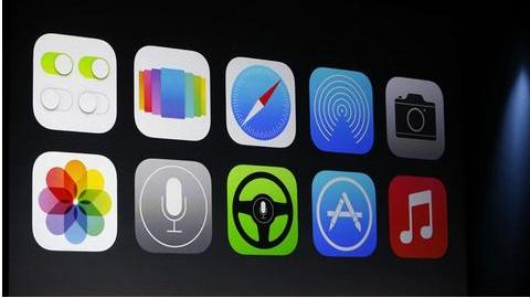 Apple iOS 7 gizli ayarları