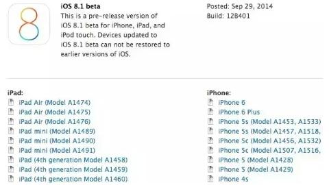 iOS 8.1 ilk beta sürümü resmen yayımlandı
