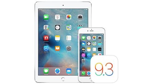 iOS 9.3.3 güncellemesinden ilk beta