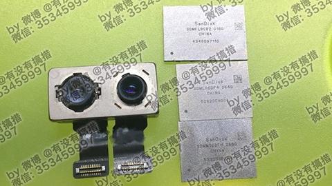 iPhone 7'nin 256 GB hafıza çipi görüntülendi