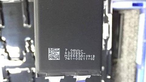 iPhone 7'nin bataryası görüntülendi