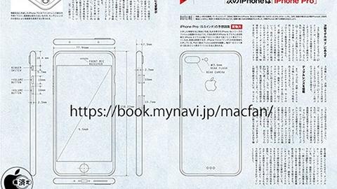 iPhone Pro'dan ilk şematik görüntüsü