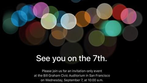 iPhone 7 tanıtım etkinliği resmen duyuruldu