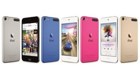 Yeni Apple iPod Touch duyuruldu, Türkiye fiyatı belli oldu
