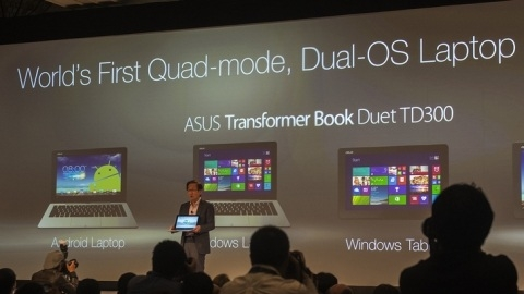 ASUS'tan hem Android hem Windows yüklü tablet: Transformer Book Duet