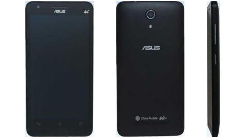 64-bit işlemcili yeni nesil ASUS ZenFone ortaya çıktı