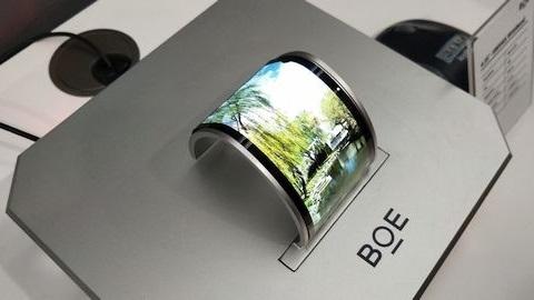BOE, üçüncü OLED fabrikasını inşa etmeye başlıyor