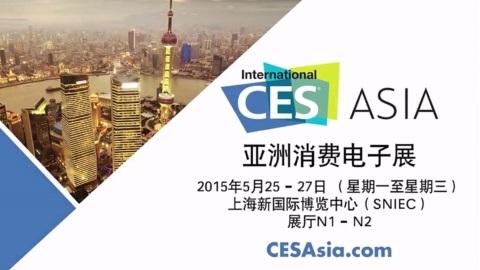 CES Asia tüketici elektroniği fuarı Mayıs 2015'te, Şangay'da
