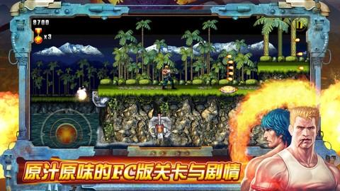 Contra: Evolution iOS oyunu nostalji sevenler için App Store'da