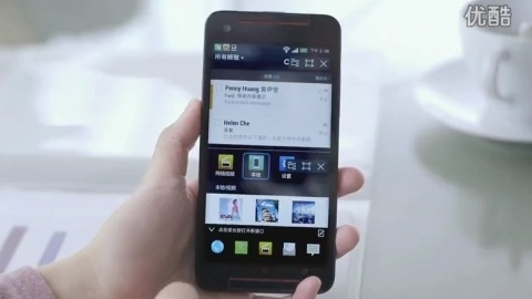 Çin hükümeti onaylı COS platformunun ilk telefonu: HTC Butterfly