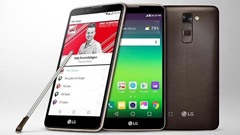 Yeni nesil DAB+ radyo desteğine sahip ilk telefon LG Stylus 2 oldu
