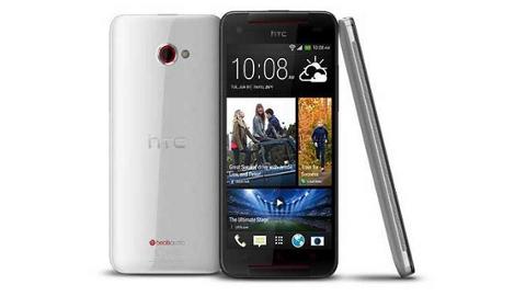 En güçlü HTC Butterfly S