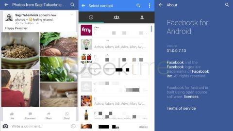 Facebook'a WhatsApp paylaşma özelliği geliyor