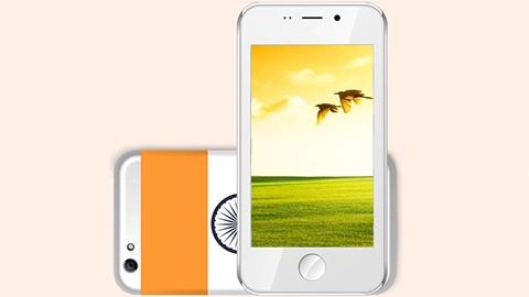 Dört dolarlık fiyatıyla dünyanın en ucuz akıllı telefonu duyuruldu
