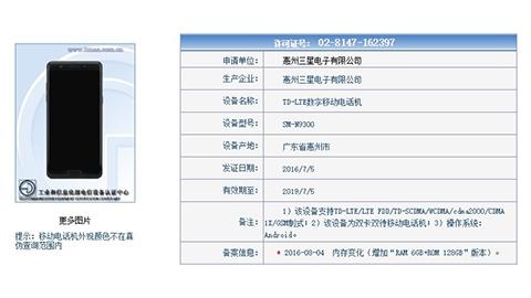 Galaxy Note 7'nin 6 GB RAM ve 128 GB hafıza sürümü ortaya çıktı