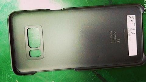 Samsung'un Galaxy S8 için ürettiği kılıf ilk kez görüntülendi