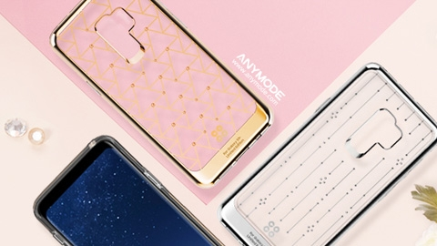 Galaxy S9 Plus Kılıfları MobilCadde'de Satışta