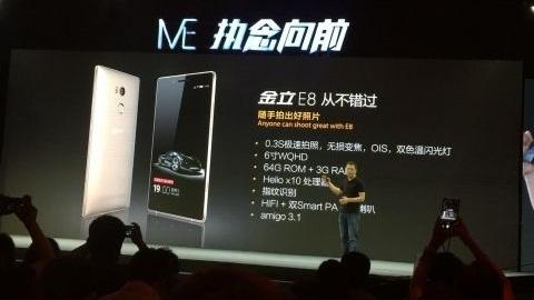 24 MP kameralı Gionee Elife E8 tanıtıldı