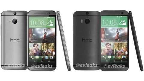 Gri ve gümüş renkli HTC One 2 görselleri yayımlandı