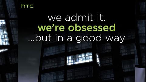 HTC 10 amiral gemi telefonu 12 Nisan'da tanıtılacak