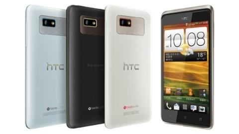 HTC'nin çift SIM kart destekli yeni telefonu Desire 400 duyuruldu