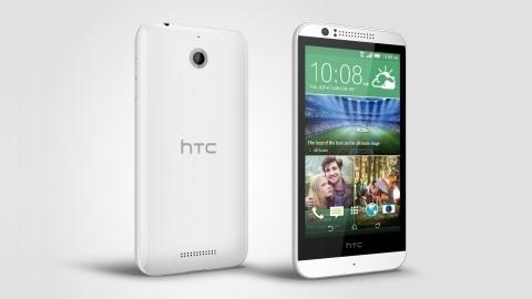 64-bit işlemcili bütçe dostu HTC Desire 510 resmiyet kazandı