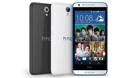 HTC'den iki yeni orta seviye telefon: Desire 620 ve Desire 620G
