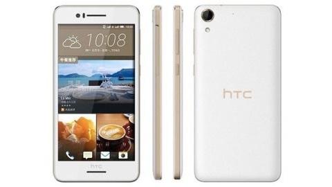 HTC Desire 728 resmen duyuruldu