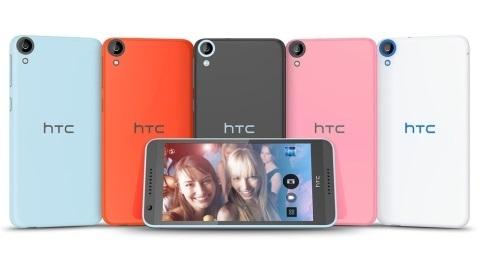 HTC Desire 820: Sekiz çekirdekli 64-bit işlemci, 8 MP ön kamera