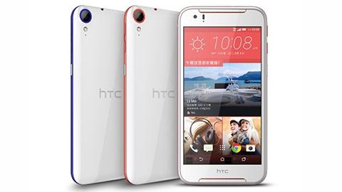 HTC Desire 830 resmen tanıtıldı
