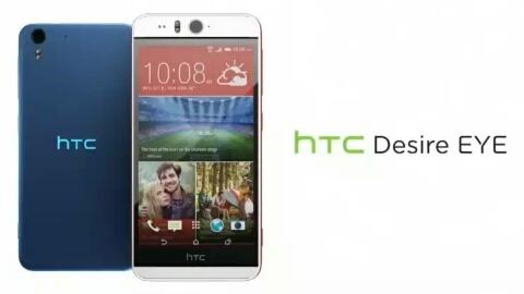 13 MP ön kameralı HTC Desire Eye resmen tanıtıldı