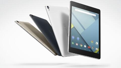 HTC üretimi Google Nexus 9 tablet bilgisayar resmileşti