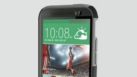 HTC M8 One 2'nin ilk basın görüntüsü