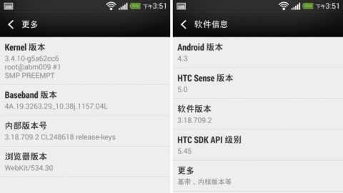 HTC One i�in Android 4.3 g�ncellemesi Tayvan'da yay�mland�