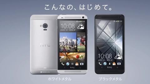 HTC One J microSD desteği ile geliyor